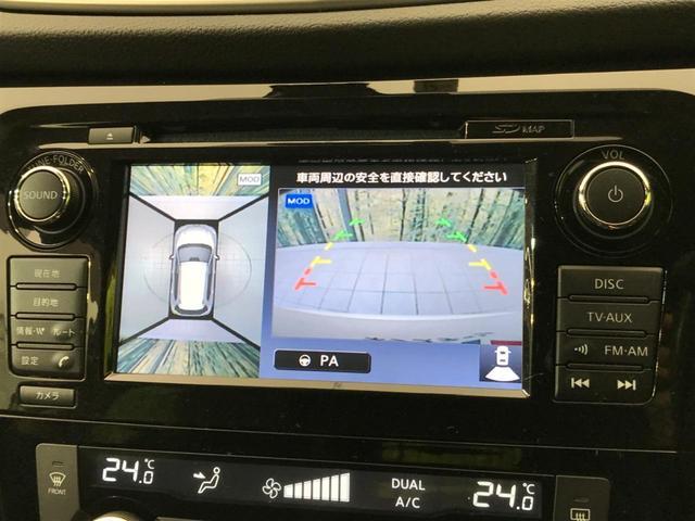 20Xt エマージェンシーブレーキパッケージ コネクトナビ 衝突被害軽減装置 禁煙車 電動リアゲート アラウンドビューモニター Bluetooth フルセグTV ETC シートヒーター LEDヘッドライト クルーズコントロール コーナーセンサー(8枚目)