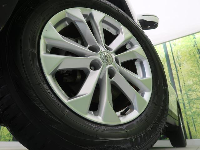 20Xt エマージェンシーブレーキパッケージ コネクトナビ 衝突被害軽減装置 禁煙車 電動リアゲート アラウンドビューモニター Bluetooth フルセグTV ETC シートヒーター LEDヘッドライト クルーズコントロール コーナーセンサー(17枚目)