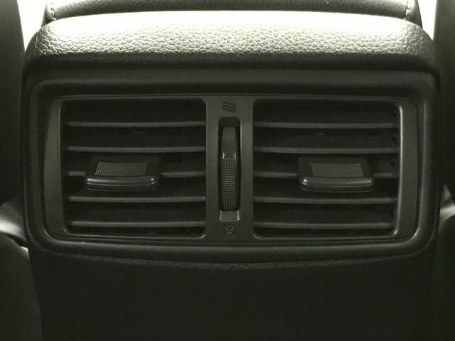 20Xt エマージェンシーブレーキパッケージ コネクトナビ 衝突被害軽減装置 禁煙車 電動リアゲート アラウンドビューモニター Bluetooth フルセグTV ETC シートヒーター LEDヘッドライト クルーズコントロール コーナーセンサー(25枚目)