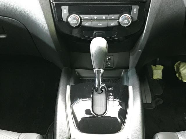 20Xt エマージェンシーブレーキパッケージ コネクトナビ 衝突被害軽減装置 禁煙車 電動リアゲート アラウンドビューモニター Bluetooth フルセグTV ETC シートヒーター LEDヘッドライト クルーズコントロール コーナーセンサー(28枚目)