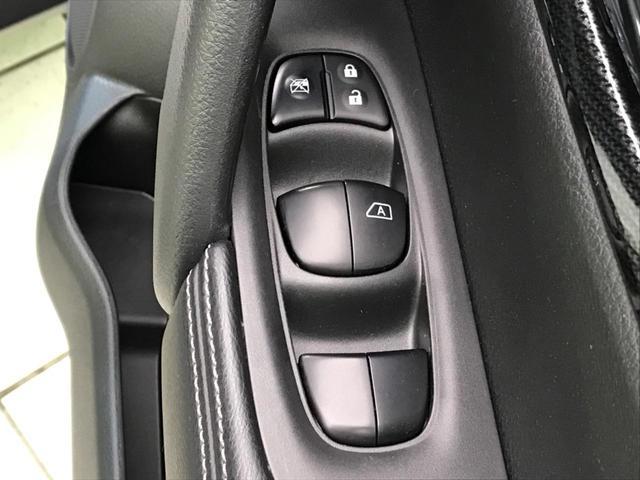 20Xt エマージェンシーブレーキパッケージ コネクトナビ 衝突被害軽減装置 禁煙車 電動リアゲート アラウンドビューモニター Bluetooth フルセグTV ETC シートヒーター LEDヘッドライト クルーズコントロール コーナーセンサー(29枚目)