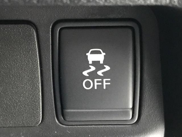 20Xt エマージェンシーブレーキパッケージ コネクトナビ 衝突被害軽減装置 禁煙車 電動リアゲート アラウンドビューモニター Bluetooth フルセグTV ETC シートヒーター LEDヘッドライト クルーズコントロール コーナーセンサー(35枚目)