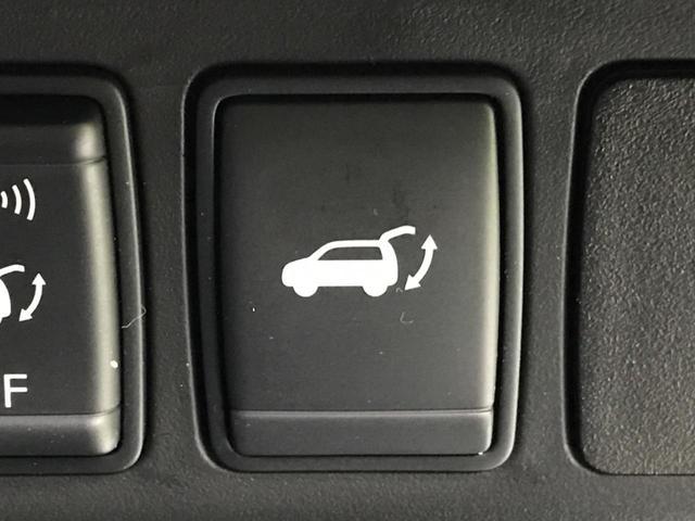 20Xt エマージェンシーブレーキパッケージ コネクトナビ 衝突被害軽減装置 禁煙車 電動リアゲート アラウンドビューモニター Bluetooth フルセグTV ETC シートヒーター LEDヘッドライト クルーズコントロール コーナーセンサー(36枚目)