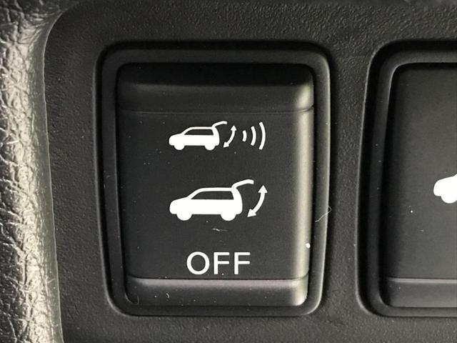 20Xt エマージェンシーブレーキパッケージ コネクトナビ 衝突被害軽減装置 禁煙車 電動リアゲート アラウンドビューモニター Bluetooth フルセグTV ETC シートヒーター LEDヘッドライト クルーズコントロール コーナーセンサー(37枚目)
