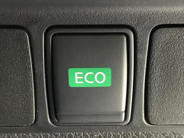 20Xt エマージェンシーブレーキパッケージ コネクトナビ 衝突被害軽減装置 禁煙車 電動リアゲート アラウンドビューモニター Bluetooth フルセグTV ETC シートヒーター LEDヘッドライト クルーズコントロール コーナーセンサー(38枚目)
