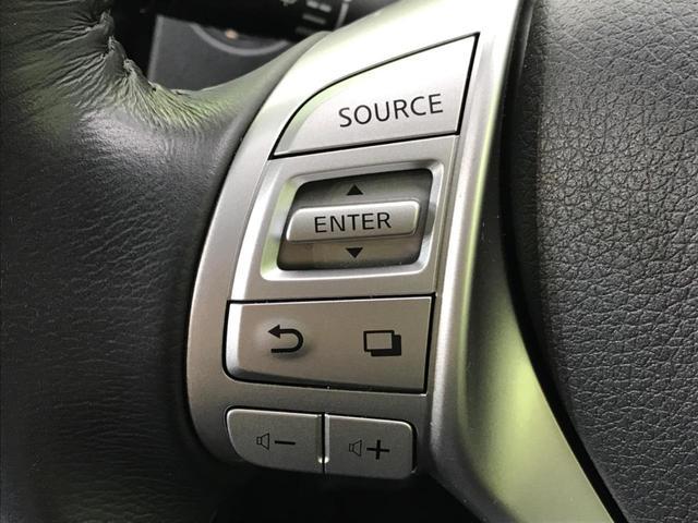 20Xt エマージェンシーブレーキパッケージ コネクトナビ 衝突被害軽減装置 禁煙車 電動リアゲート アラウンドビューモニター Bluetooth フルセグTV ETC シートヒーター LEDヘッドライト クルーズコントロール コーナーセンサー(44枚目)