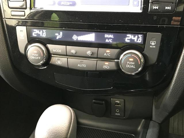 20Xt エマージェンシーブレーキパッケージ コネクトナビ 衝突被害軽減装置 禁煙車 電動リアゲート アラウンドビューモニター Bluetooth フルセグTV ETC シートヒーター LEDヘッドライト クルーズコントロール コーナーセンサー(50枚目)