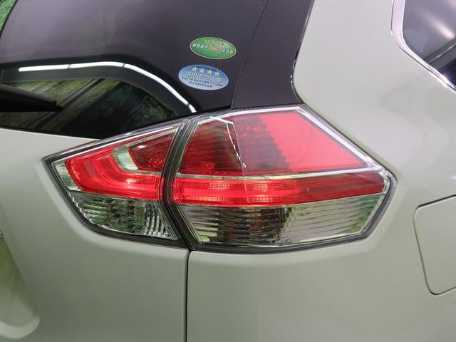 20Xt エマージェンシーブレーキパッケージ コネクトナビ 衝突被害軽減装置 禁煙車 電動リアゲート アラウンドビューモニター Bluetooth フルセグTV ETC シートヒーター LEDヘッドライト クルーズコントロール コーナーセンサー(65枚目)