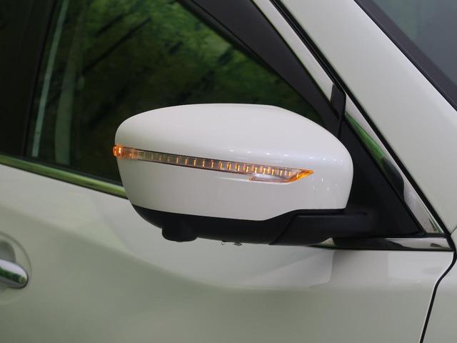 20Xt エマージェンシーブレーキパッケージ コネクトナビ 衝突被害軽減装置 禁煙車 電動リアゲート アラウンドビューモニター Bluetooth フルセグTV ETC シートヒーター LEDヘッドライト クルーズコントロール コーナーセンサー(66枚目)
