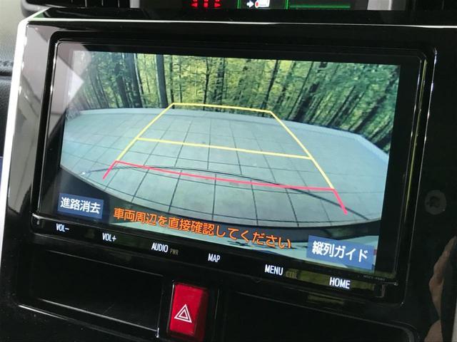 カスタムG 純正9型ナビ 両側電動ドア トヨタセーフティセンス 前席シートヒーター アイドリングストップ バックカメラ クルーズコントロール LEDヘッド クリアランスソナー ETC 純正14AW オートライト(10枚目)