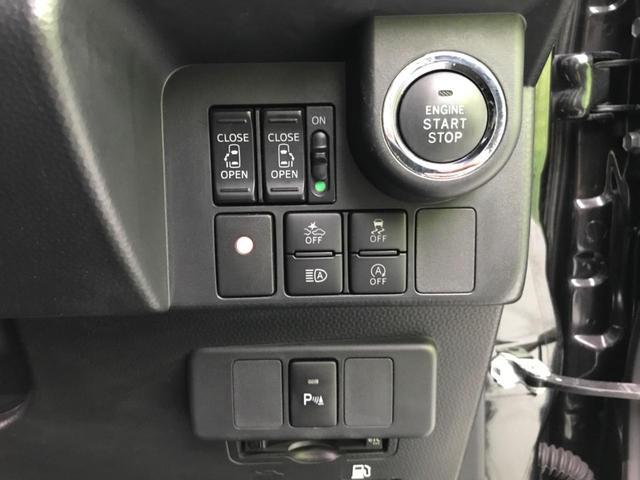 カスタムG 純正9型ナビ 両側電動ドア トヨタセーフティセンス 前席シートヒーター アイドリングストップ バックカメラ クルーズコントロール LEDヘッド クリアランスソナー ETC 純正14AW オートライト(29枚目)