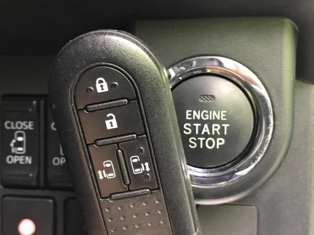 カスタムG 純正9型ナビ 両側電動ドア トヨタセーフティセンス 前席シートヒーター アイドリングストップ バックカメラ クルーズコントロール LEDヘッド クリアランスソナー ETC 純正14AW オートライト(35枚目)