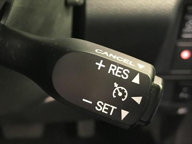 カスタムG 純正9型ナビ 両側電動ドア トヨタセーフティセンス 前席シートヒーター アイドリングストップ バックカメラ クルーズコントロール LEDヘッド クリアランスソナー ETC 純正14AW オートライト(40枚目)
