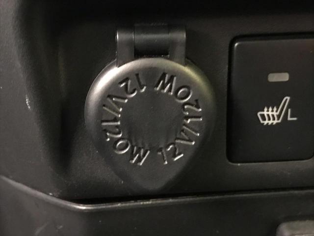 カスタムG 純正9型ナビ 両側電動ドア トヨタセーフティセンス 前席シートヒーター アイドリングストップ バックカメラ クルーズコントロール LEDヘッド クリアランスソナー ETC 純正14AW オートライト(43枚目)