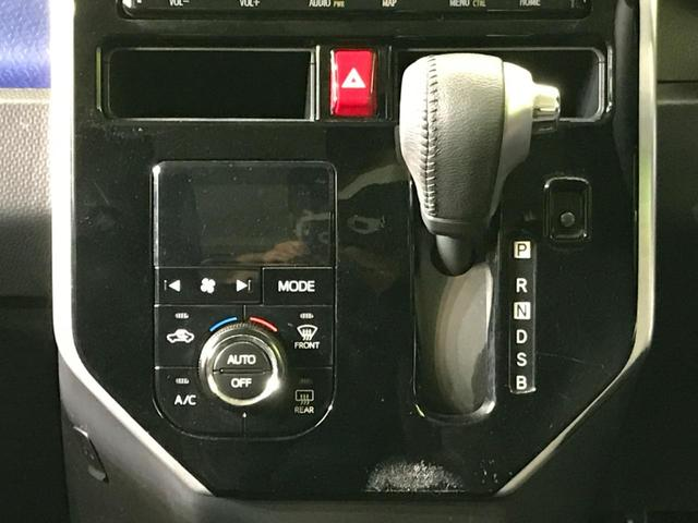 カスタムG 純正9型ナビ 両側電動ドア トヨタセーフティセンス 前席シートヒーター アイドリングストップ バックカメラ クルーズコントロール LEDヘッド クリアランスソナー ETC 純正14AW オートライト(48枚目)