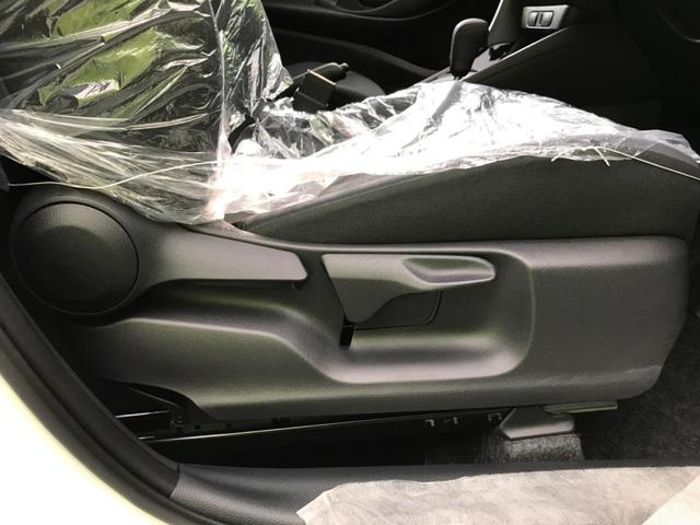 G 純正ディスプレイオーディオ トヨタセーフティセンス オートハイビーム Bluetooth再生 プッシュスタート オートエアコン 横滑り防止装置 シートリフター 電動格納ミラー(31枚目)