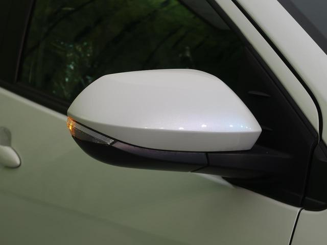 G 純正ディスプレイオーディオ トヨタセーフティセンス オートハイビーム Bluetooth再生 プッシュスタート オートエアコン 横滑り防止装置 シートリフター 電動格納ミラー(53枚目)