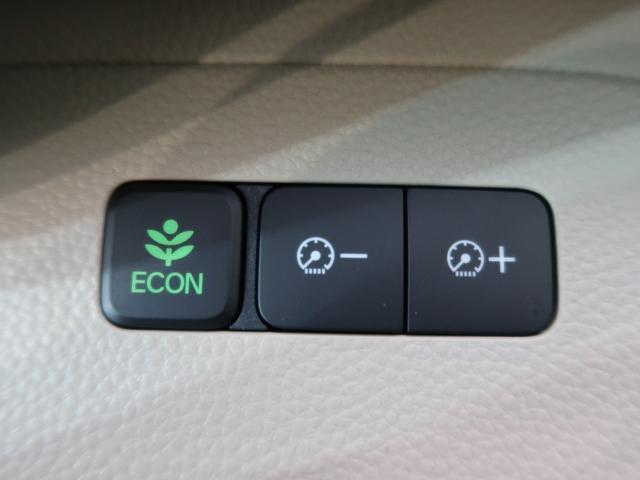 G 届出済未使用車 両側スライド スマートキー LEDヘッド(3枚目)
