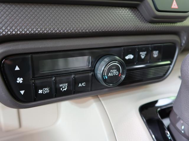 G 届出済未使用車 両側スライド スマートキー LEDヘッド(7枚目)
