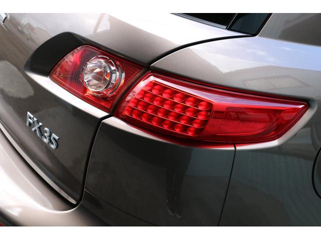 「その他」「FX35」「SUV・クロカン」「宮城県」の中古車13