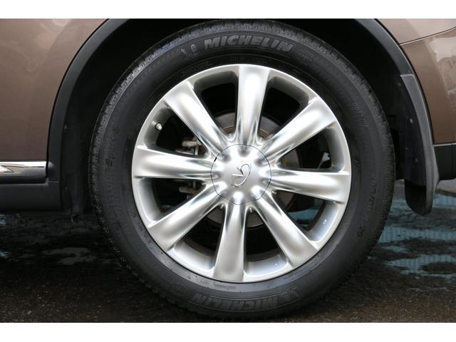 「その他」「FX35」「SUV・クロカン」「宮城県」の中古車15