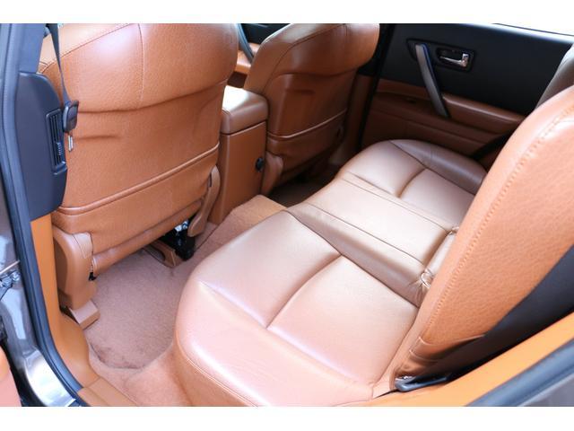 「その他」「FX35」「SUV・クロカン」「宮城県」の中古車20