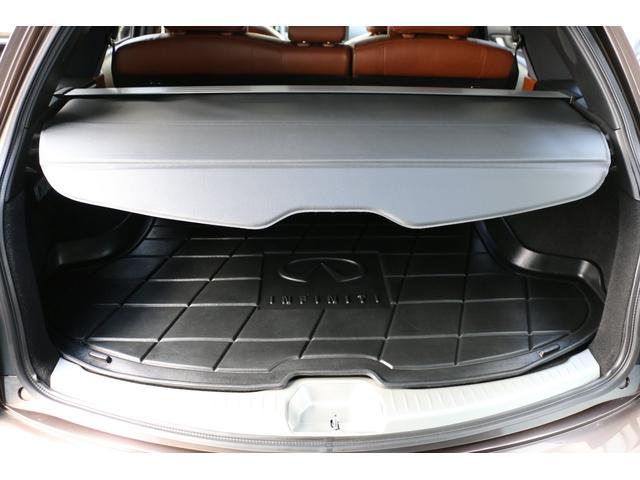 「その他」「FX35」「SUV・クロカン」「宮城県」の中古車23