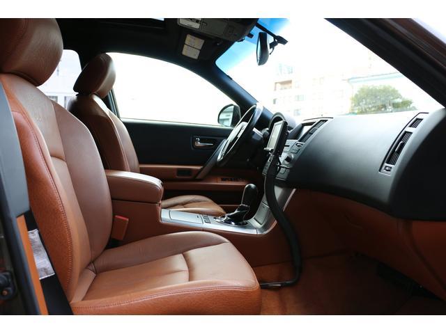 「その他」「FX35」「SUV・クロカン」「宮城県」の中古車25