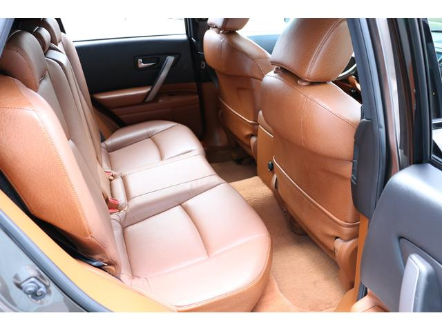 「その他」「FX35」「SUV・クロカン」「宮城県」の中古車30