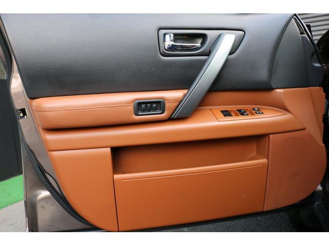 「その他」「FX35」「SUV・クロカン」「宮城県」の中古車31