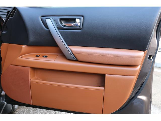 「その他」「FX35」「SUV・クロカン」「宮城県」の中古車32