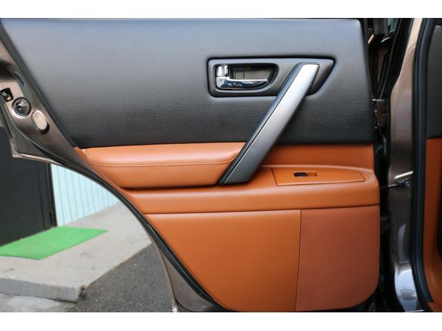 「その他」「FX35」「SUV・クロカン」「宮城県」の中古車33