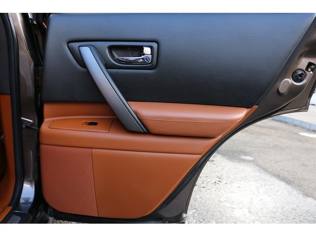 「その他」「FX35」「SUV・クロカン」「宮城県」の中古車34