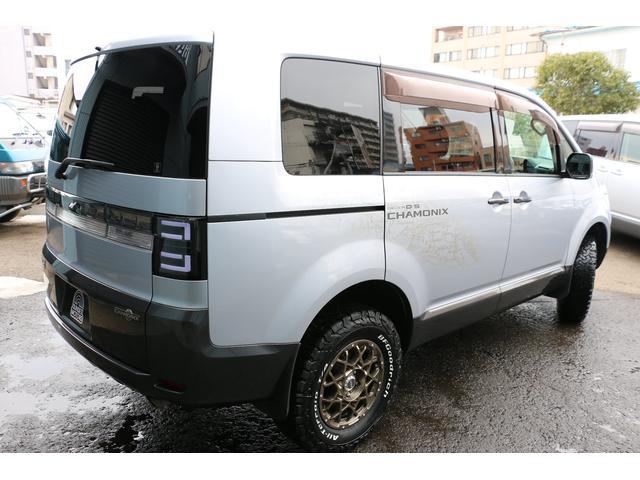 「三菱」「デリカD:5」「ミニバン・ワンボックス」「宮城県」の中古車6