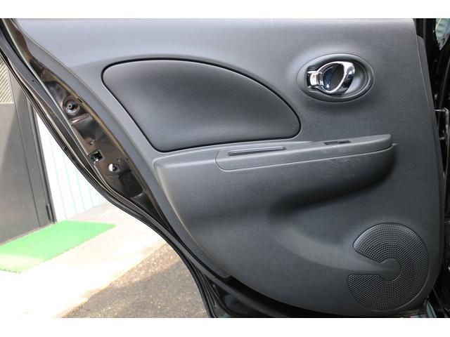 「日産」「マーチ」「コンパクトカー」「宮城県」の中古車29