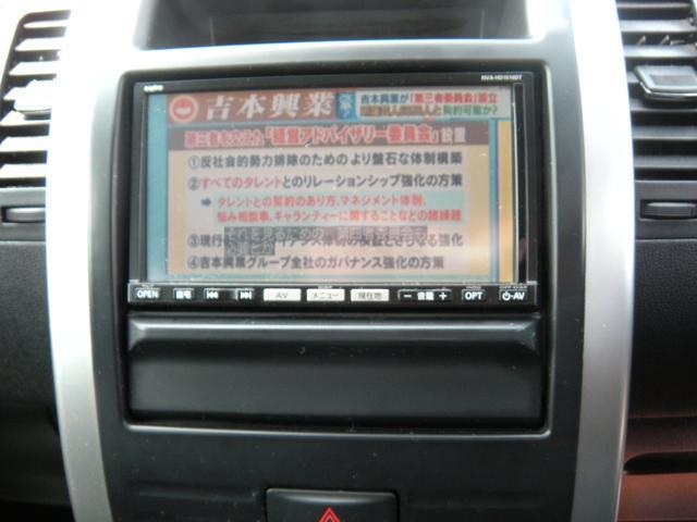 「日産」「エクストレイル」「SUV・クロカン」「岩手県」の中古車12