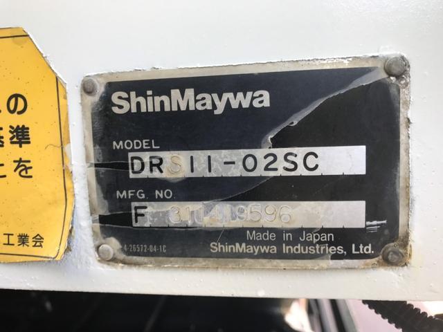 いすゞ ダンプ 9.3t 380PS(18枚目)