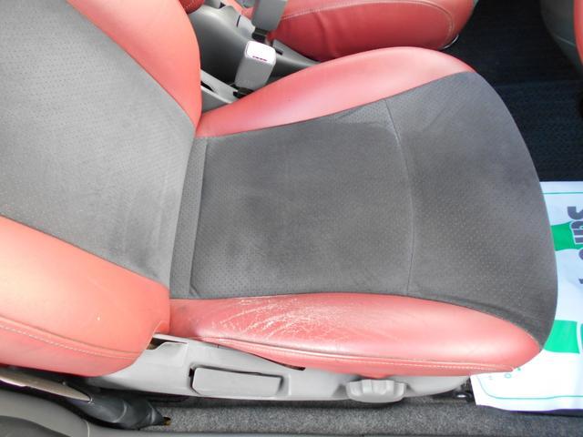 R 4WD CVT CDチューナー アルミホイール(17枚目)