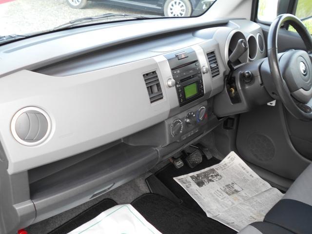 FX-Sスペシャル 4WD CDチューナー キーレス(15枚目)