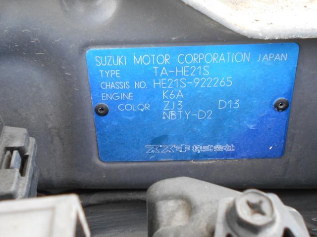 ターボ CAT 4WD MD キーレス シートヒーター(18枚目)