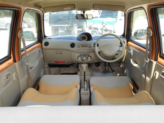L 4WD FAT CDチューナー キーレス 寒冷地仕様(12枚目)