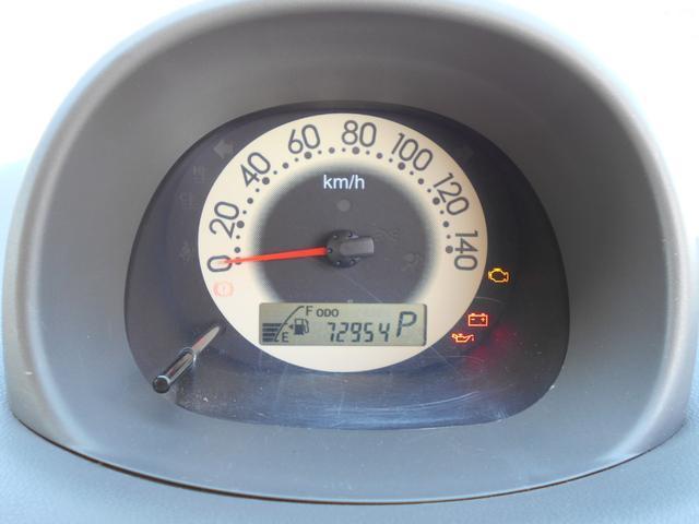L 4WD FAT CDチューナー キーレス 寒冷地仕様(15枚目)