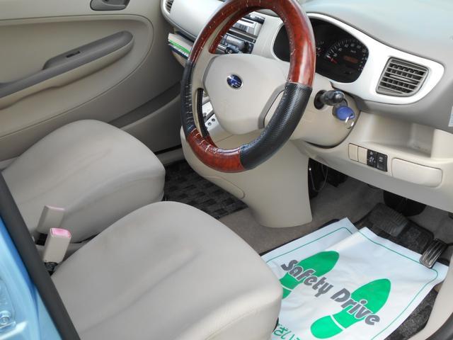 S スーパーチャージャー 2WD(15枚目)