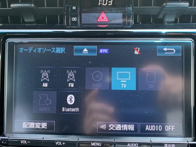 「トヨタ」「ハリアー」「SUV・クロカン」「秋田県」の中古車19