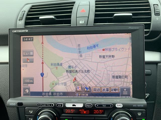 116i 社外HDDナビ地デジ・ETC(16枚目)
