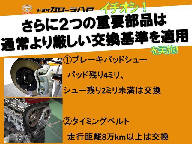 SDナビ・ドライブレコーダー(フルセグTV・CD・DVD再生・CD録音・Bluetooth)セットが13万円で選択可能です。