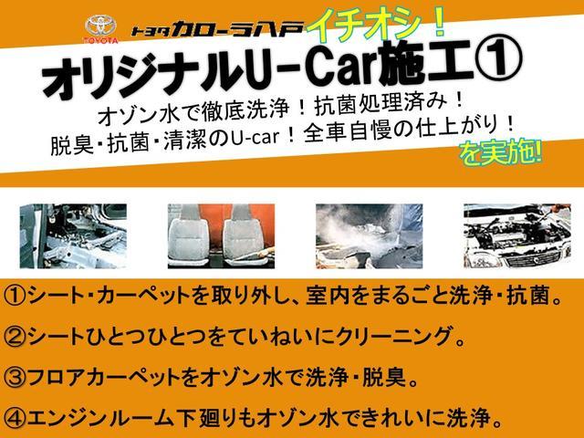 青森県登録の場合の支払総額金額となっております。他県の方はお気軽にお問い合わせください。