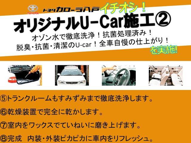 SDナビ・バックカメラ(フルセグTV・CD・DVD再生・CD録音・Bluetooth)セットが13万円で選択可能です。