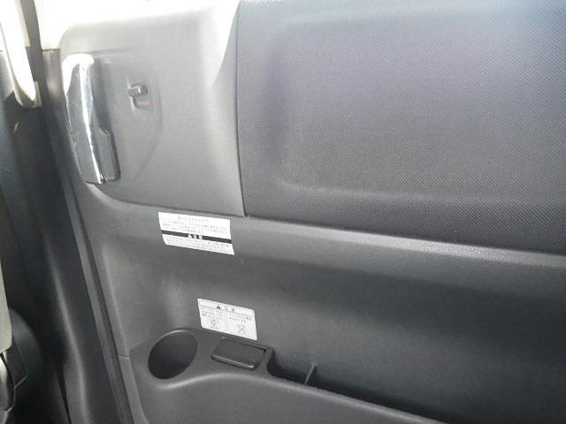 「日産」「エルグランド」「ミニバン・ワンボックス」「岩手県」の中古車26