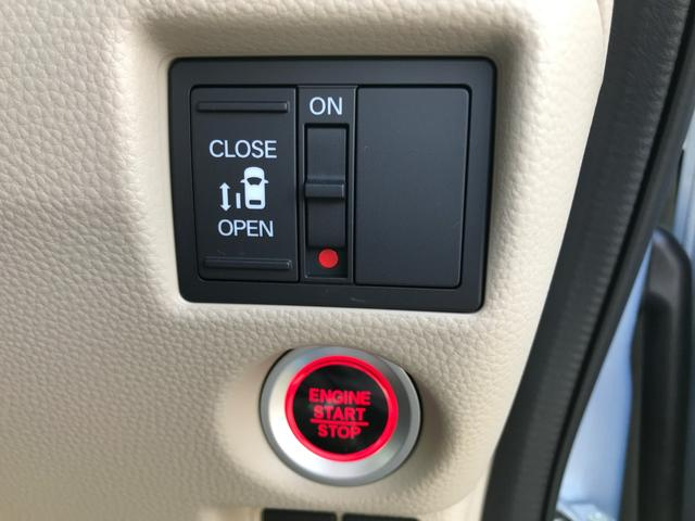 G・Lホンダセンシング4WD 衝突軽減ブレーキ 左電動ドア(3枚目)